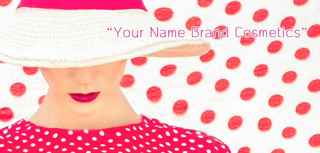 Your Brand Cosmetics